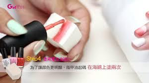 手殘女的夏日指甲彩繪 用海綿就辦得到 Youtube