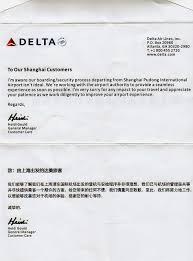 Awful Delta Experience At Terminal 1 In Pvg Page 4