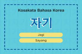 Panggilan yang biasa digunakan sebagai panggilan. 5 Panggilan Sayang Dalam Bahasa Korea Paling Romantis Cakap