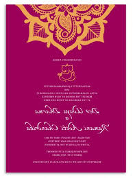 invitation design online free wedding invitations design online free jessicajconsulting com