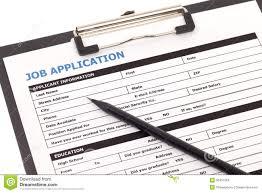 job application form stock photos image  job application form