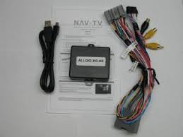 dodge charger installation parts harness wires kits click for more info