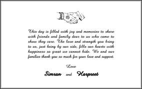 Sikh Wedding Invitation Card Wordings - Parekh Cards