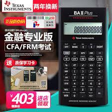 Financial Calculator Usd 112 16 Texas Instruments Ti Baii Plus Pro Financial