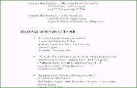 Computer Skill For Resume Computer Skills To List On Resume Great Resume