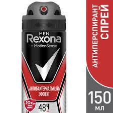 <b>Дезодорант спрей</b>-антиперспирант <b>Rexona</b> Men ...