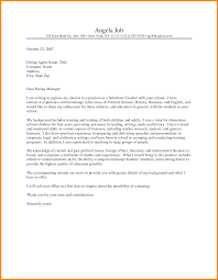 7 Email Introduction Letter Of For A Job Photo Cover Resume