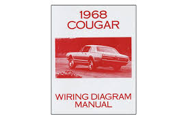 mach 460 wiring harness wiring diagram and hernes 2017 mustang audio wiring diagram schematics and diagrams