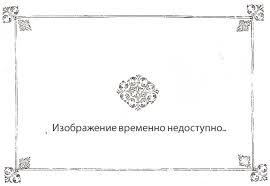 Историческое описание <b>одежды и вооружения</b> российских войск