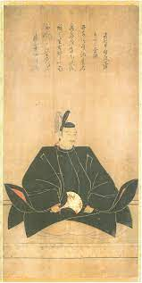 Ii Naomasa - Wikipedia