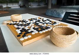 Game With Stones And Wooden Board Game Played With Stones Stock Photos Game Played With Stones 32