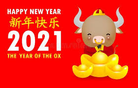 In chinese, banners are called 春联 / 春聯 (chūnlián) and have welcoming wishes for good health and prosperity written in beautiful. Happy Chinese New Year 2021 Greeting Card Little Ox Holding Chinese Gold Year Sponsored Ad Sponsored Y Happy Chinese New Year Cartoons Vector Cartoon