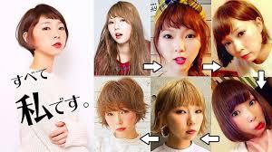 髪歴史女の子は髪型だけでこんなにも変わる生き物なの Youtube