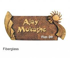 Small Picture Name Plate Designs For Home Decorative Name Plates For Home House
