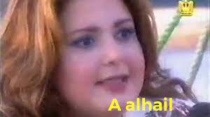 صابرين : لقاء نادر قديم - YouTube