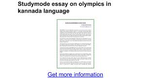 studymode essay on olympics in kannada language google docs