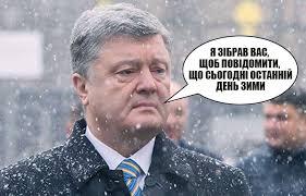 Австрія очолила Раду ЄС, Порошенко озвучив очікування України - Цензор.НЕТ 9606