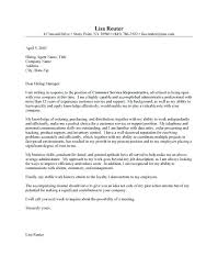 A Good Cover Letter Sample Amazing Cover Letter Sample A Good Cover