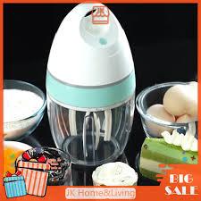 Máy Đánh Trứng Tự Động Chạy Bằng Pin chính hãng 309,954đ