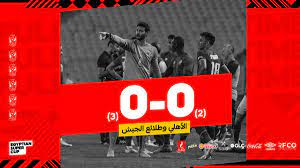 "Al Ahly SC 🇬🇧 on Twitter: ""⏱️Full time #YallaYaAhly… """