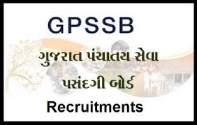 Image result for GPSSB