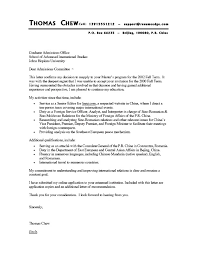 General Example Cover Letter For Resume Entry Level Template Writing