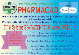 Mock Application Form Pharmacad Online Gpat Test Series Application Form