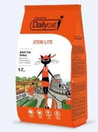 <b>Daily Cat</b>