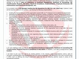 Resume Format Download In Ms Word 2013 Elegant Sample Cover Letter