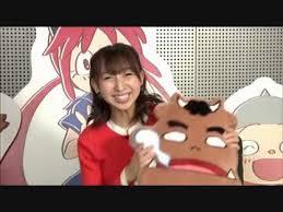 まけるな!! あくのニコ生!の飯田里穂