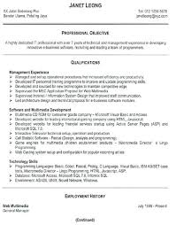 Free Resume Search For Employers Lovely Free Line Resume Search For