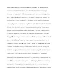 masters essay ghostwriter for hire uk list of interpersonal skills persuasive essay on hunting