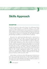 skills approach leadership