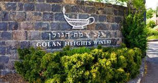 Golan Heights Winery: Irresistible Israeli Wines – XOXO SHOSH