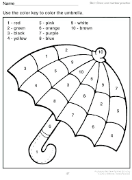 Coloring Pages For Money Math