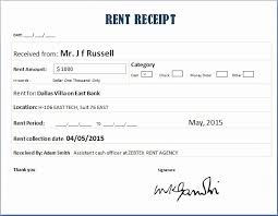 Rent Payment Receipt Rent Payment Receipt Template Stanley Tretick