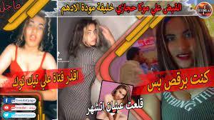 فيديو فضحية موكا حجازي كامل | الفيديو الذي تسبب في حبس موكا حجازي - الريادة  نيوز