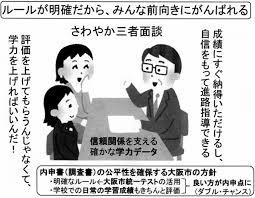 ネットにあふれるフリー素材 手軽だけど共存できる朝日新聞デジタル