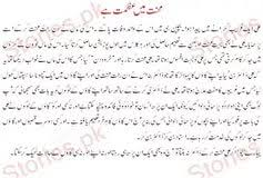urdu essay pk custom article writer sites for school dear mujha urdu essay writing ka ly kye book suggest kr dn jis ma essay ke tips hn or urdu grammar ka ly bhe 0 murree city hills station winter travel urdu