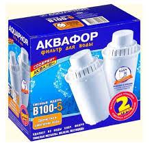 Картридж <b>Аквафор В100-5</b> (<b>2 шт</b> в упаковке) Артикул 99815 ...
