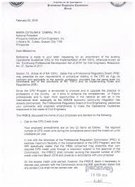 letter of recommendation for civil engineer philippine institute of civil engineers