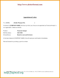 Incident Report Sample Format Idmanado Co