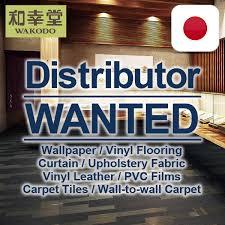 saudi arabia vinyl flooring distributor wanted safe and beautiful high quality vinyl flooring from an saudi arabia vinyl flooring distributor