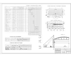 Курсовая работа по технологии строительного производства  чертеж Курсовая работа по технологии строительного производства