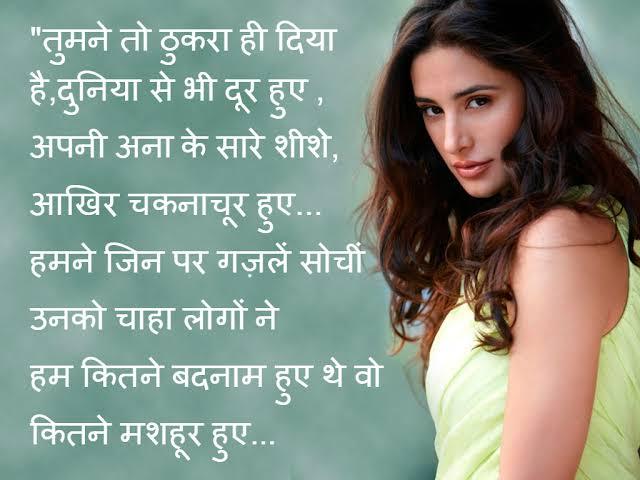 pyar bhari shayari in hindi 140 words
