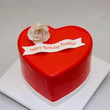 3d Heart Birthday Cake 3d Cakes In 2019 Heart Birthday Cake