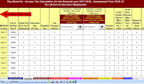 Tds Chart For Fy 2016 17 Automated All In One Tds On Salary For Non Govt Employees