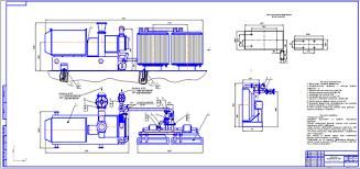 Курсовая работа Центробежный компрессор ВКГ Оборудование для  Курсовая работа Центробежный компрессор 7ВКГ 50 7 Оборудование для добычи и подготовки