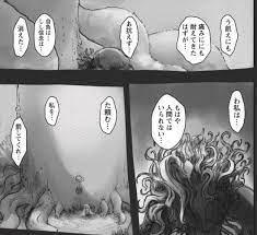 メイド イン アビス ネタバレ 最新