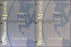 2010 ford flex wiring diagram manual original 2010 ford flex repair shop manual original 2 volume set 169 00